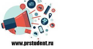 Все о pr Теория и практика связей с общественностью pr студентам  Влияние рекламы на ценностные ориентации молодежи