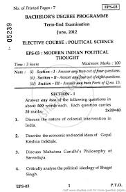 modern n political thought social sciences  modern n political thought 2012 social sciences political science bsocsc university exam