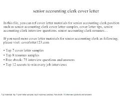 Sample Resume Accounting Clerk Sample Cover Letter For Accounting