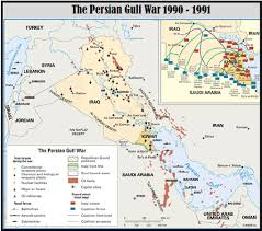 gulf wars from active duty to veteran honoring military service  the gulf wars maps and images