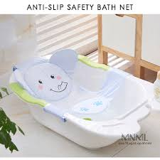 anti slip baby bath net safe infant bathing bath tub accessory comfortable antiskid