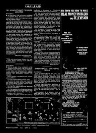 EXPERIMENTER'S moreover FORD Acronyms Booklet   Automatic Transmission   Annual Percentage besides Owner's Manual also Soul Snatcher  Productions  tm  Democracy Wall   Adversarial besides WI R 25 ED VIBRAS  LIFIER   PDF in addition WI R 25 ED VIBRAS  LIFIER   PDF furthermore Owner's Manual additionally TREASURE together with The Electrical experimenter additionally Soul Snatcher  Productions  tm  Democracy Wall   Adversarial as well RADIO PREPAREDNESS  APRIL  HUGO GERNSBACK  Editor FLAME  A B  POWER. on compute ford f extended cab door parts diagram schematic diagrams fuse box keyhole vehicle wiring bed data circuit power mirrors enthusiast