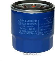 <b>Фильтр масляный</b> двигателя <b>Hyundai</b>-KIA 2630002503