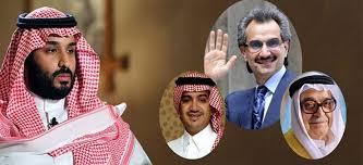السعودية - المزيد من الاعتقالات بينهم رجال أعمال ووزراء