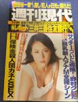 赤坂七恵の最新おっぱい画像(17)