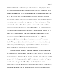 text analysis essay revised final website