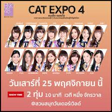 BNK48 #HeavyRotationTH on Twitter: