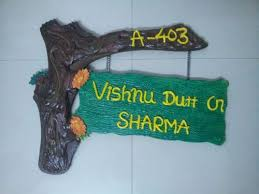 Small Picture Kaanch Home Name Plates Door Name Plates from Surat