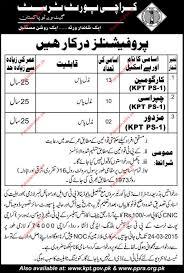 Wanted Cargoman Peon Labor For Karachi Port Trust Karachi