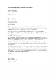 Informational Interview Sample Request Letter Resume Now Cancel
