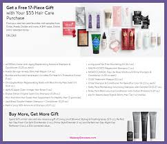 receive a free 17 pc gift with 55 hair care purchase