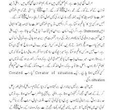 the most dangerous game compare and contrast professional resume  library ki ahmiyat essay in urdu language essay for you sacrifices parents make to give us