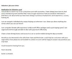 volunteer job cover letter good luck with your application sample cover letter for volunteer work