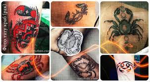 фото тату краб рак коллекция рисунков готовых тату эскизы значение