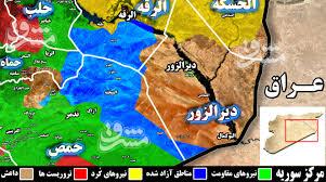 Image result for رقه به اشغال نیروهای تحت امر آمریکا درآمد!