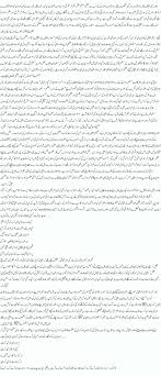 allama iqbal essay in urdu com allama iqbal essay in urdu