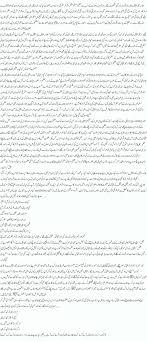 allama iqbal essay allama iqbal life history allama iqbal essay in  allama iqbal essay in urdu com allama iqbal essay in urdu