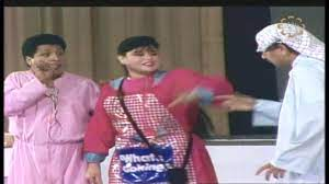 مسرحية لولاكي 1989 محمد المنصور إنتصار الشراح عبدالرحمن العقل محمد العجيمي  الجزء الرابع - video Dailymotion