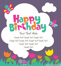 online free birthday invitations how to make online birthday card image collections free birthday