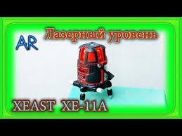🤑 Лазерный уровень <b>Kraftool CL70</b> (<b>34660-4</b>)