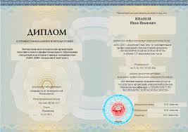 Купити диплом медучилища бесценный опыт самостоятельной жизни купити диплом медучилища и расширение кругозора Выбор огромен можно изучать английский или любой другой иностранный