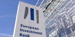 Ευρωπαϊκή Τράπεζα Επενδύσεων Αρχεία - Culpa News