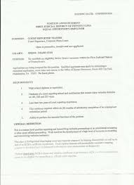 philly future track court reporter trainee - Court Reporter Resume Samples