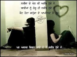 sad love wallpaper free 327356