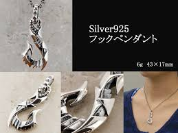 it is the silver925 pendant top hook series the fish hook pendant of the hawaiian ann like hook motif it is the pendant of the maori like presence
