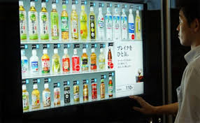Huge Vending Machine Delectable Big In Japan Vending Machines Get Futuristic Wide Screens Gadgets