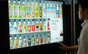 Big Vending Machine Gorgeous Big In Japan Vending Machines Get Futuristic Wide Screens Gadgets