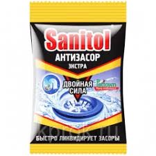 <b>Средство</b> для прочистки труб <b>Sanitol Антизасор</b> Экстра (двойная ...