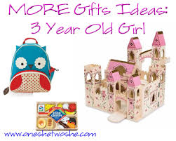 Gift Ideas: 3 Year Old Girl