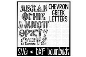 235x188 chevron alphabet svg, chevron letters, chevron font cut files. Download Greek Alphabet Svg Chevron Pattern Cut File Free