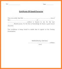 7 Certificate Of Good Moral Character Sample Receipts Template