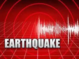 Image result for magnitude 6.9