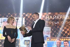 <b>Руководитель</b> Офиса Президента Андрей Ермак вручил ...