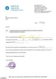 Noc Letter Format Rent Irpens Co
