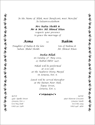 scroll wedding invitation wordings scroll wedding card Wedding Cards Wordings In Hindi scroll wedding invitation wordings wedding card wordings in hindi language