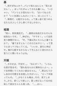 ヒロアカ 夢 小説 相澤