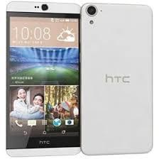 htc phones 2016 price list. htc desire 826 (gsm+cdma) htc phones 2016 price list