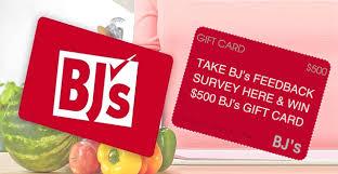 bjs gift card photo 2