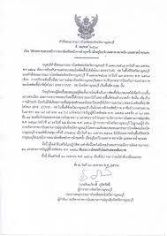 กาญจนบุรีป่วยโควิดสะสม 56 ราย ผู้ว่าฯ สั่งใส่แมสก์เดินตลาดทั้งจังหวัด