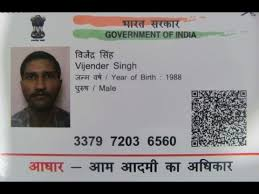 Or Link To Voter Card Id Election - Youtube Aadhar