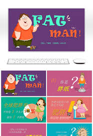 Cartoon Powerpoint Presentation Awesome Ppt Template For The Presentation Of Color Cartoon Weight