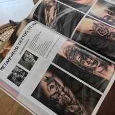 Metamorfosi Tattoo Annuario Tatuatori At Mikivialetto