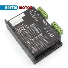fmd2740c cnc driver 50v 4a 128 microstep hybrid stepper motor fmd2740c cnc driver 50v 4a 128 microstep hybrid stepper motor driver controller