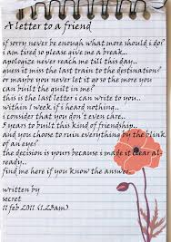 letter to a friend 3