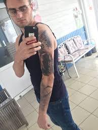 путин усс и бузова 8 самых хайповых татуировок на телах