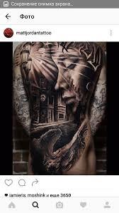 татуировка в две руки